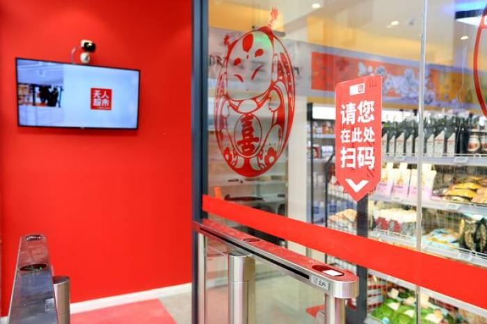 One of JD.com's unmanned stores
