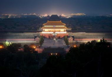 Beijing (Photo by Tom Winckels on Unsplash)