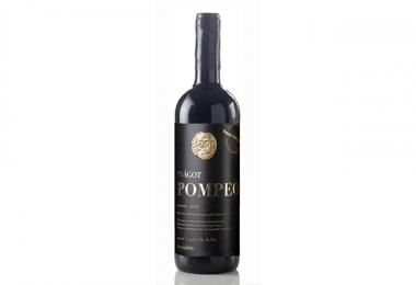 Pompeo from Psâgot Jerusalem Mountain Vineyards